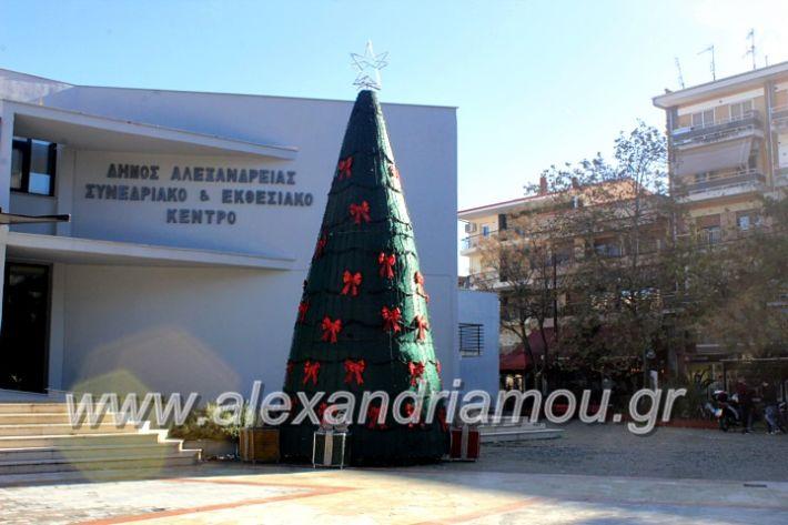 alexandriamou.gr_dentro29.11.19IMG_1760