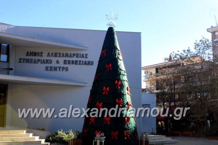alexandriamou.gr_dentro29.11.19IMG_1761