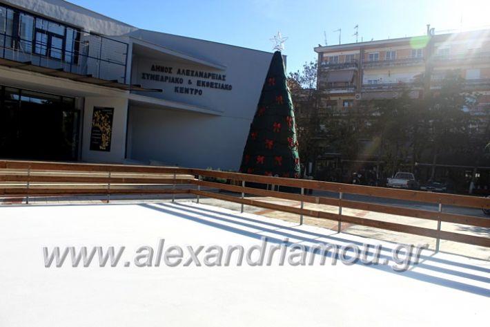 alexandriamou.gr_dentro29.11.19IMG_1765