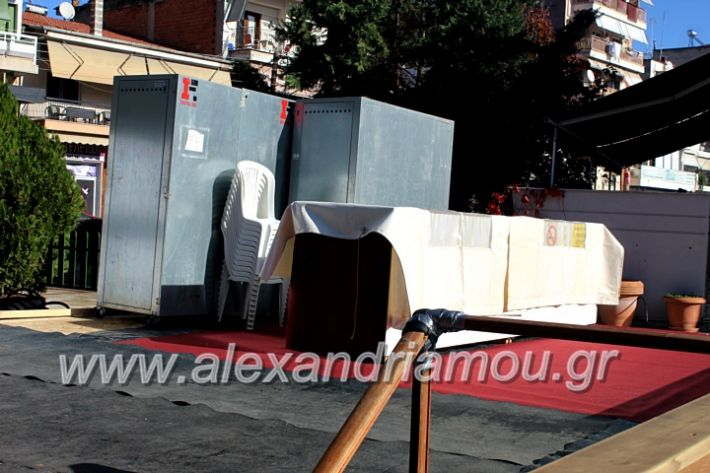 alexandriamou.gr_dentro29.11.19IMG_1776