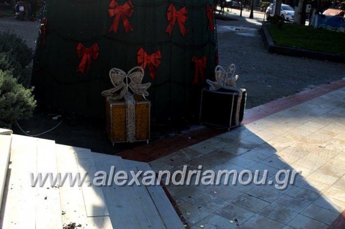 alexandriamou.gr_dentro29.11.19IMG_1791