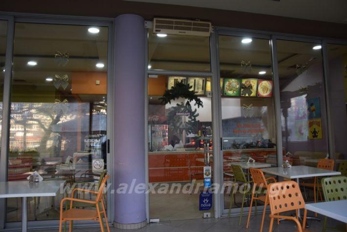 alexandriamou.gr_derlicious19002