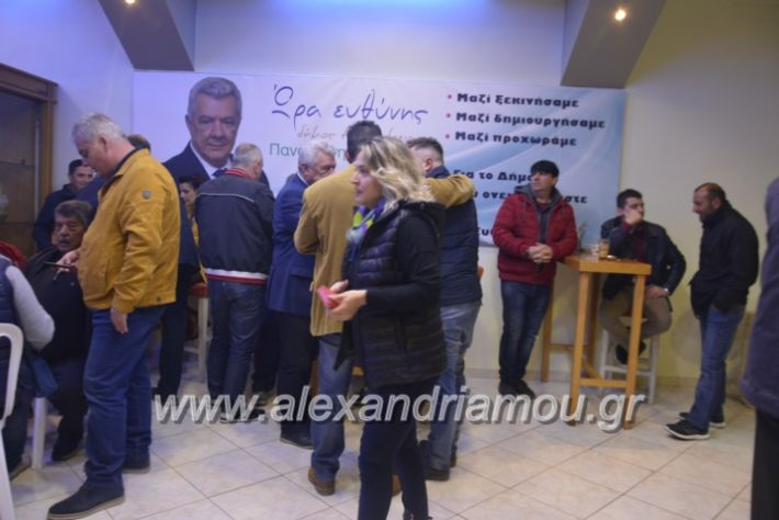 alexandriamou_sinantisigunaikongkurindeuterii2019012