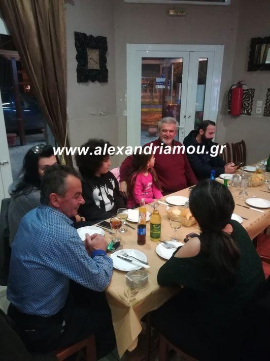 alexandriamou.deyalpita2019001