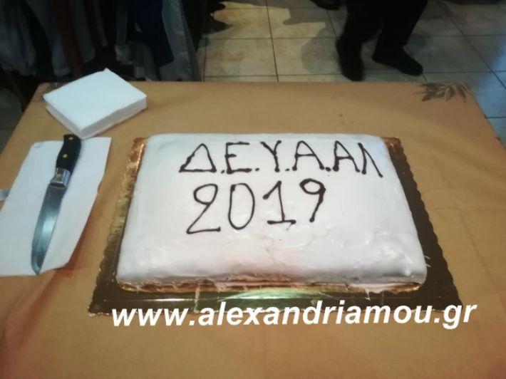 alexandriamou.deyalpita2019005