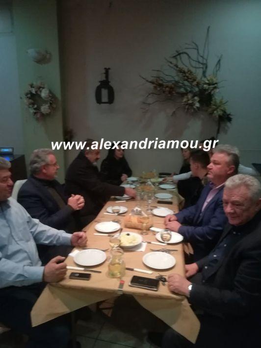 alexandriamou.deyalpita2019016