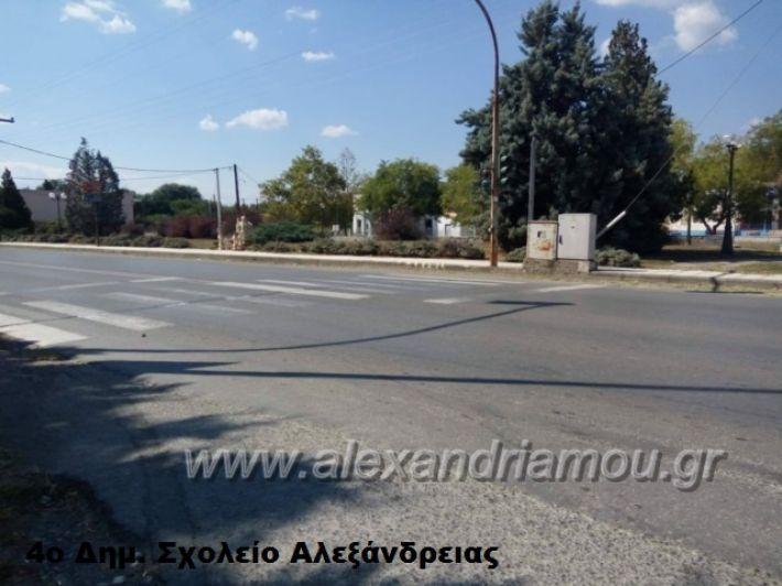 alexandriamou.gr_diavaseis201812001