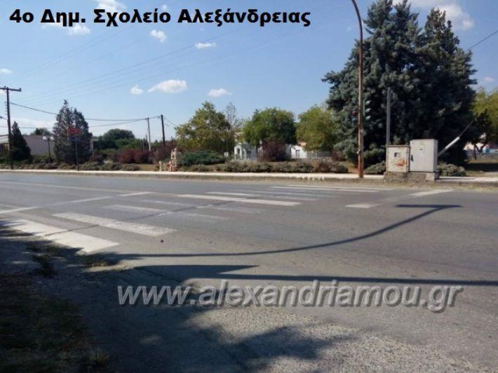 alexandriamou.gr_diavaseis201812004