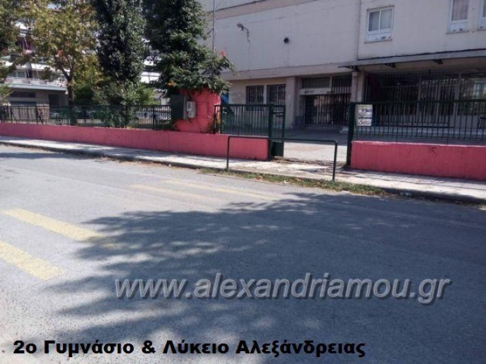 alexandriamou.gr_diavaseis201812005