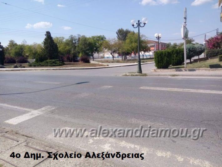 alexandriamou.gr_diavaseis201812009