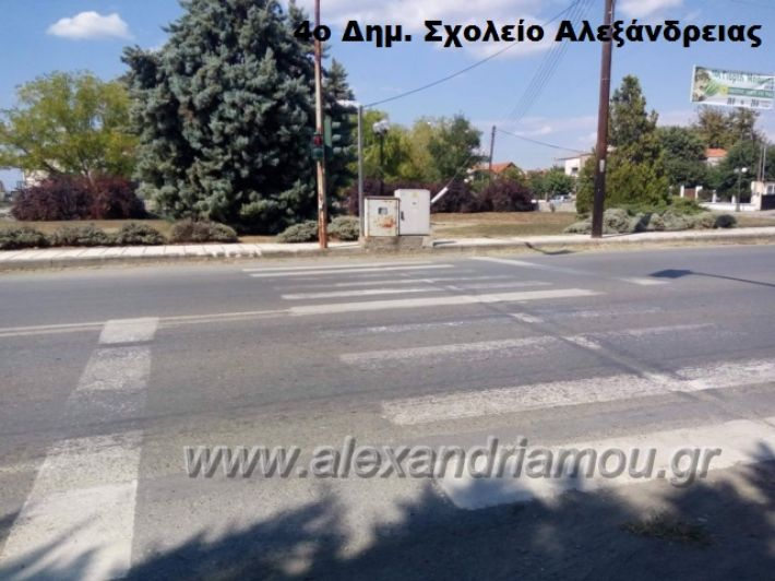alexandriamou.gr_diavaseis201812012