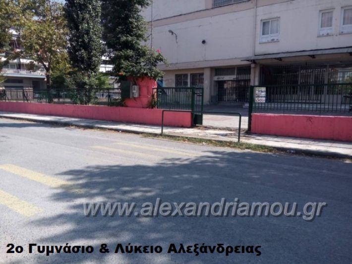 alexandriamou.gr_diavaseis201812014