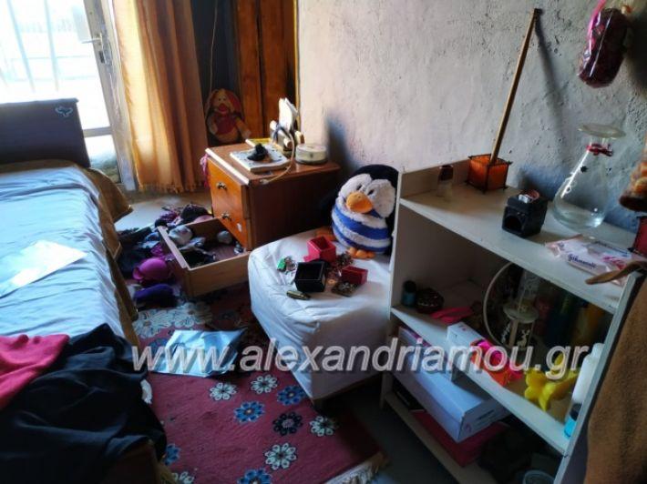 alexandriamou.diariksi14.2.19001