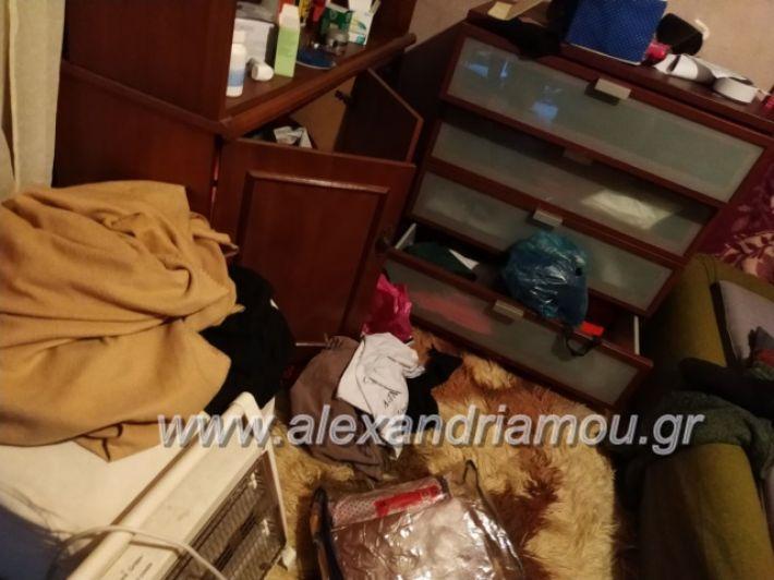 alexandriamou.diariksi14.2.19003