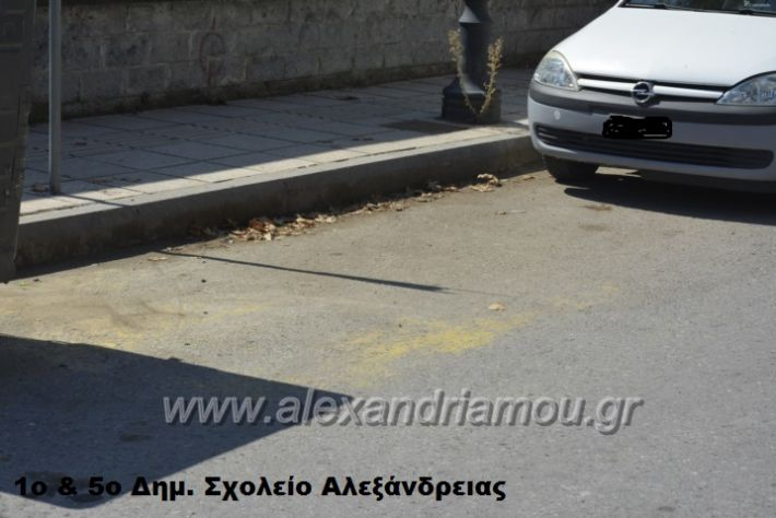 alexandriamou.gr_diavaseis20181005