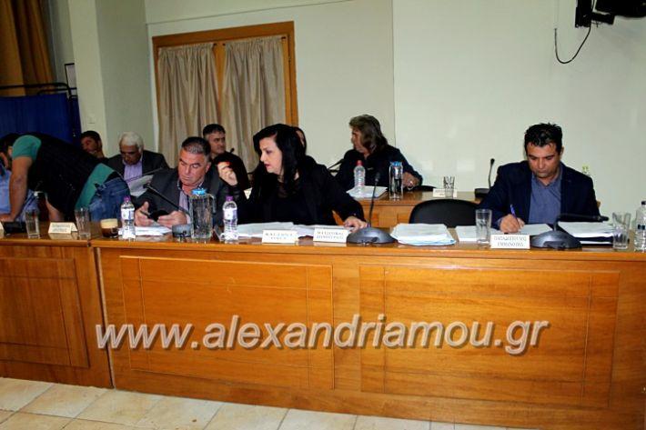 alexandriamou.gr_dimsim30.10.2019IMG_3087