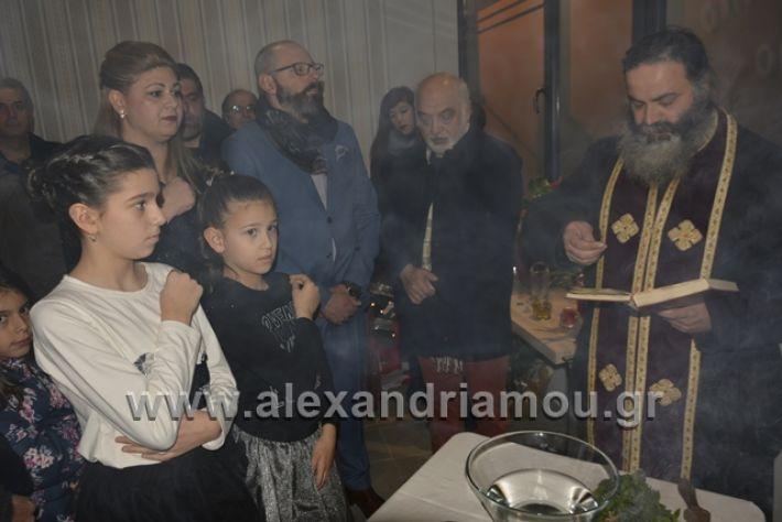 alexandriamou.gr_dimitriadisgiatros002