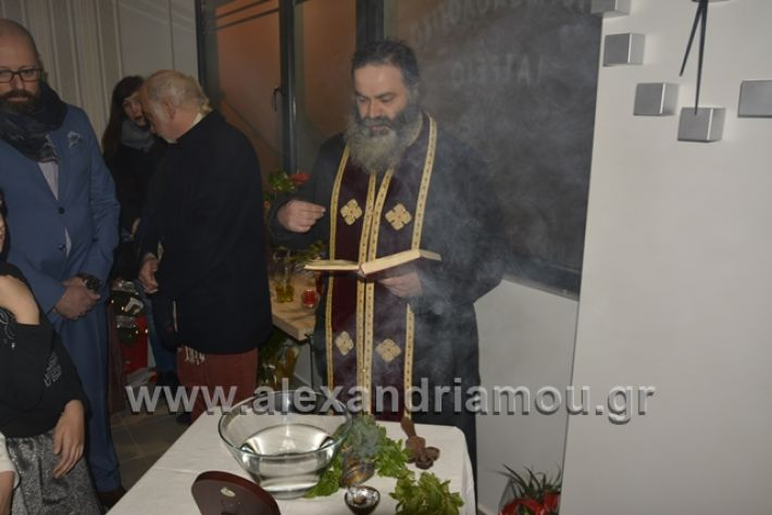 alexandriamou.gr_dimitriadisgiatros003
