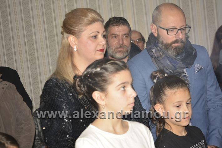 alexandriamou.gr_dimitriadisgiatros006