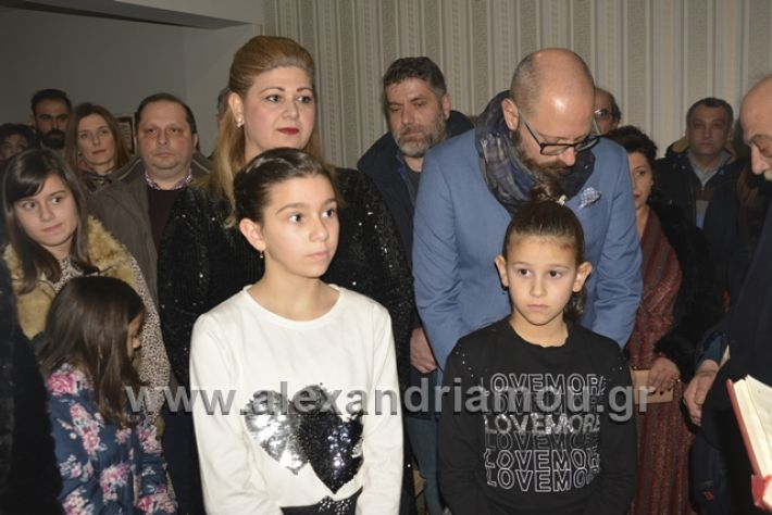 alexandriamou.gr_dimitriadisgiatros008