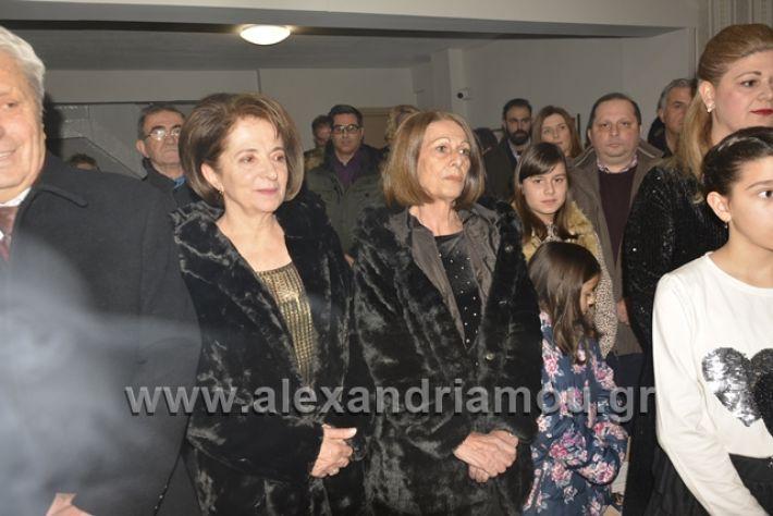 alexandriamou.gr_dimitriadisgiatros009