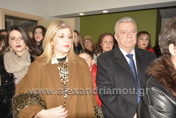 alexandriamou.gr_dimitriadisgiatros010