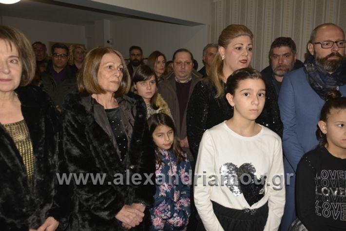 alexandriamou.gr_dimitriadisgiatros013