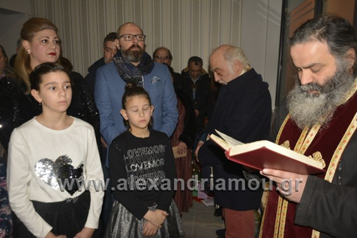 alexandriamou.gr_dimitriadisgiatros014