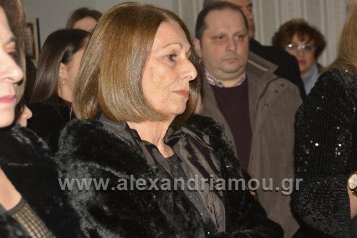 alexandriamou.gr_dimitriadisgiatros017