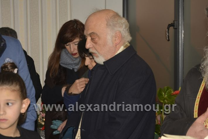 alexandriamou.gr_dimitriadisgiatros019