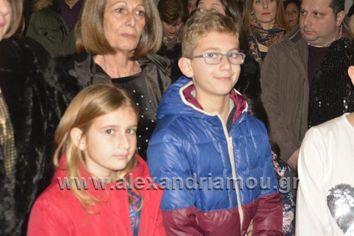 alexandriamou.gr_dimitriadisgiatros023