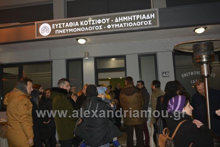 alexandriamou.gr_dimitriadisgiatros027