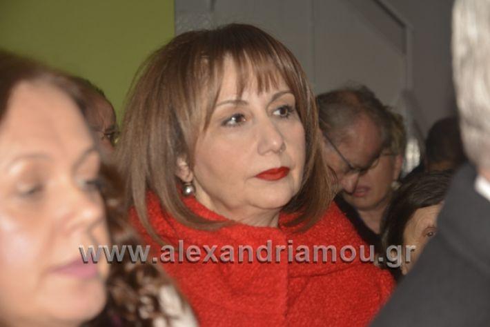 alexandriamou.gr_dimitriadisgiatros031