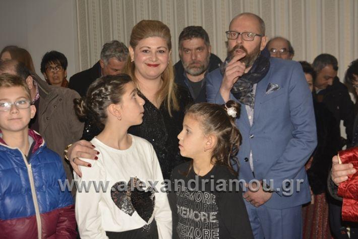 alexandriamou.gr_dimitriadisgiatros032