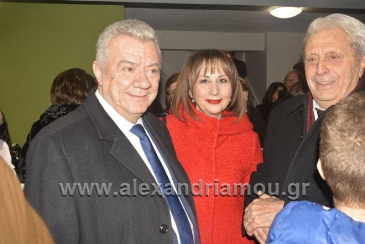 alexandriamou.gr_dimitriadisgiatros034