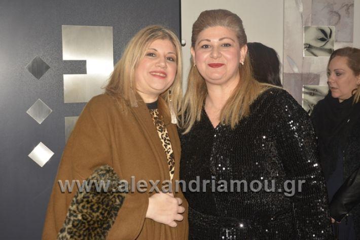 alexandriamou.gr_dimitriadisgiatros035