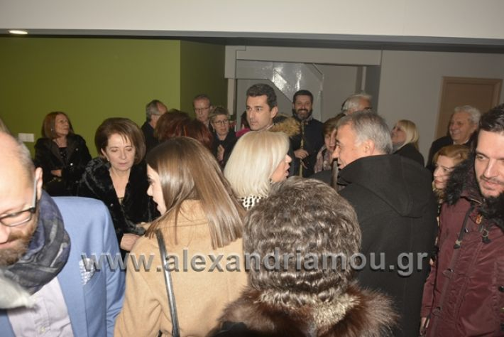 alexandriamou.gr_dimitriadisgiatros039