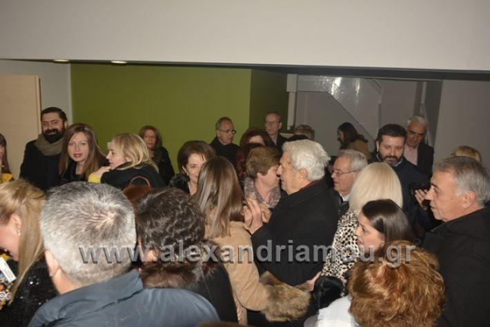alexandriamou.gr_dimitriadisgiatros040