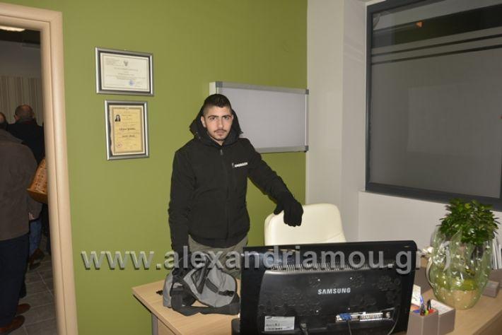 alexandriamou.gr_dimitriadisgiatros055