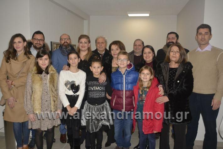 alexandriamou.gr_dimitriadisgiatros057