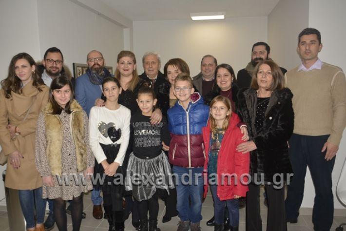 alexandriamou.gr_dimitriadisgiatros058