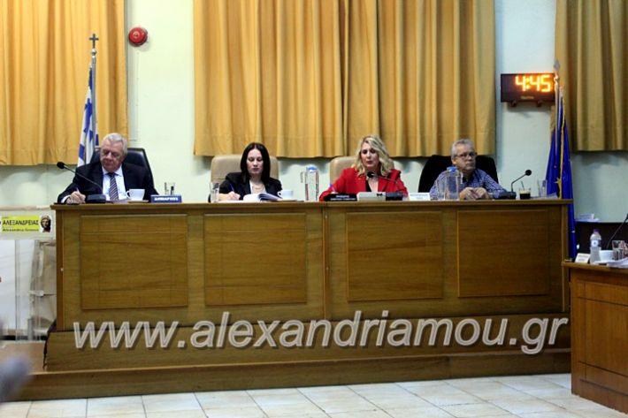 alexandriamou.gr_dimsimboulio25.11.19IMG_1710