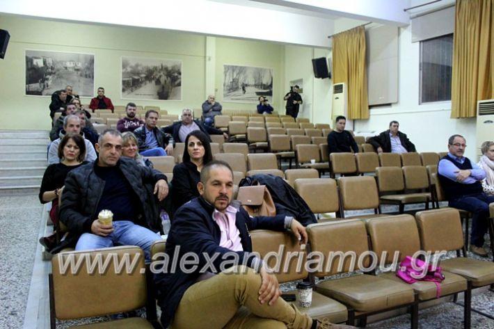 alexandriamou.gr_dimsimboulio25.11.19IMG_1717