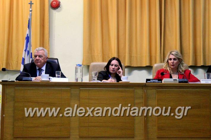 alexandriamou.gr_dimsimboulio25.11.19IMG_1732