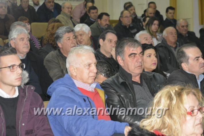 alexandriamou.gr_dimtoalex3.12004
