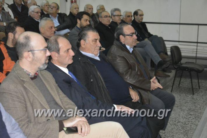 alexandriamou.gr_dimtoalex3.12013