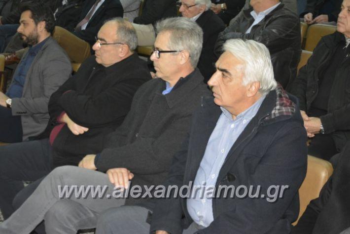 alexandriamou.gr_dimtoalex3.12026