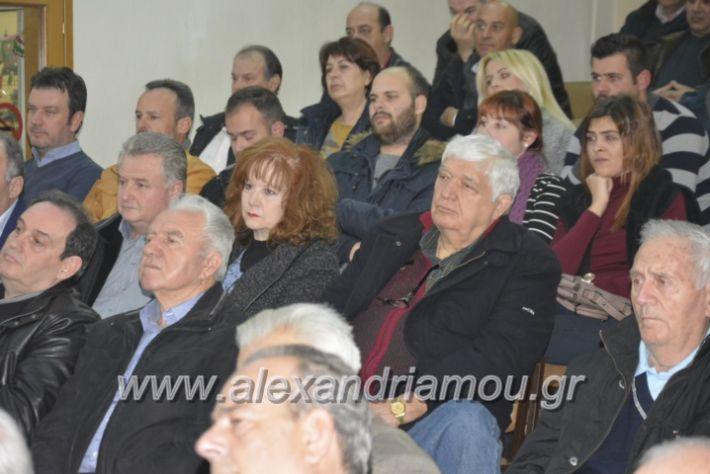alexandriamou.gr_dimtoalex3.12028