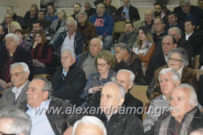 alexandriamou.gr_dimtoalex3.12032
