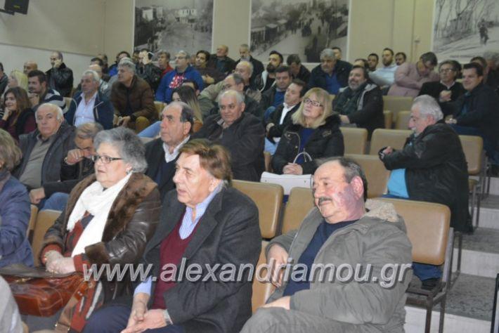 alexandriamou.gr_dimtoalex3.12033